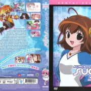 A Little Snow Fairy Sugar Complete Collection (2016) R1 DVD Cover
