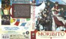 Moribito Complete Collection (2011) R1 DVD Cover