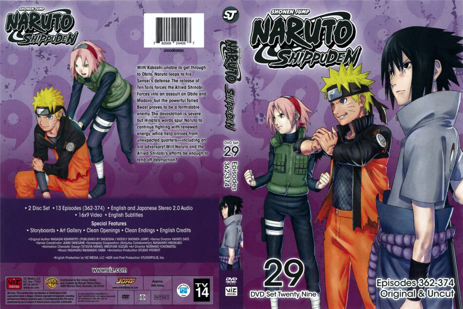 Naruto Shippuden Set 29 dvd cover (2002) R1