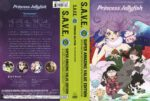Princess Jellyfish Complete Series (2014) R1 DVD Cover