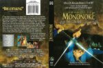 Princess Mononoke (1997) R1 DVD Cover