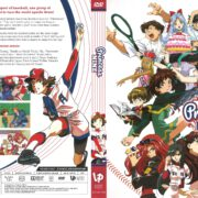 Princess Nine (2014) R1 DVD Cover