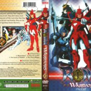 Ronin Warriors Volume 1: The Call (2002) R1 DVD Cover