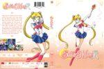 Sailor Moon R Season 2 Part 1 (2016) R1 DVD Cover