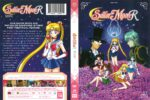 Sailor Moon R The Movie (1993) R1 DVD Cover