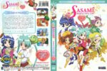 Sasami Magical Girls Club Season 1 (2006) R1 DVD Cover