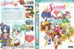 Sasami Magical Girls Club Season 1 (2006) R1 DVD Cover