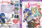 Sasami Magical Girls Club Season 2 (2006) R1 DVD Cover