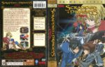 The Scrapped Princess Complete Collection (2005) R1 DVD Cover