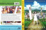 Summer Wars (2009) R1 DVD Cover