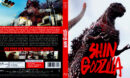 Shin Godzilla (2016) R2 German Blu-Ray Covers