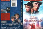 Return from Witch Mountain (2003) R1 DVD Cover