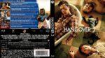Hangover 2 (2011) R2 German Blu-Ray Cover