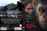 War for the Planet of the Apes (2017) R2 Custom Czech DVD Cover