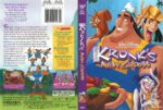 Kronk's New Groove (2005) R1 DVD Cover