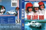The Love Bug (1968) R1 DVD Cover