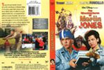 The Misadventures of Merlin Jones (1964) R1 DVD Cover