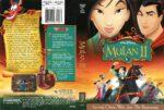 Mulan II (2005) R1 DVD Cover