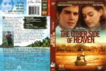 The Other Side of Heaven (2001) R1 DVD Covers