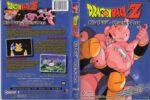 Dragonball Z Kid Buu-Vegeta's Plea (2003) R1 Cover & Label