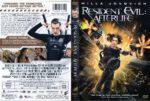 Resident Evil: Afterlife (2010) R1 WS Cover & Label