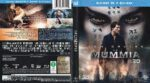 The Mummy (2017) R2 Italian Blu-Ray Cover & Label