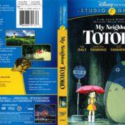 My Neighbor Totoro (2010) R1 DVD Cover