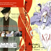 Natsume's Book of Friends Season 4 (2008) R1 DVD Cover