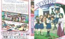 Taisho Baseball Girls (2010) R1 DVD Cover