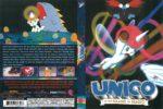 Unico in the Island of Magic (2012) R1 DVD Cover