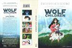 Wolf Children (2012) R1 DVD Cover