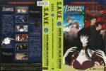 Tsubasa the Movie/xxxHolic The Movie Double Feature (2005) R1 DVD Cover