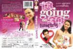 13 Going on 30 (2006) R1 DVD Cover