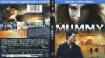 The Mummy (2017) R1 Blu-Ray Cover & Labels