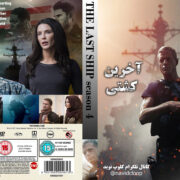 The Last Ship (2017) Season 4 R2 Custom DVD Covers