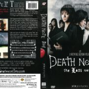 Death Note II: The Last Name (2006) R1 DVD Cover