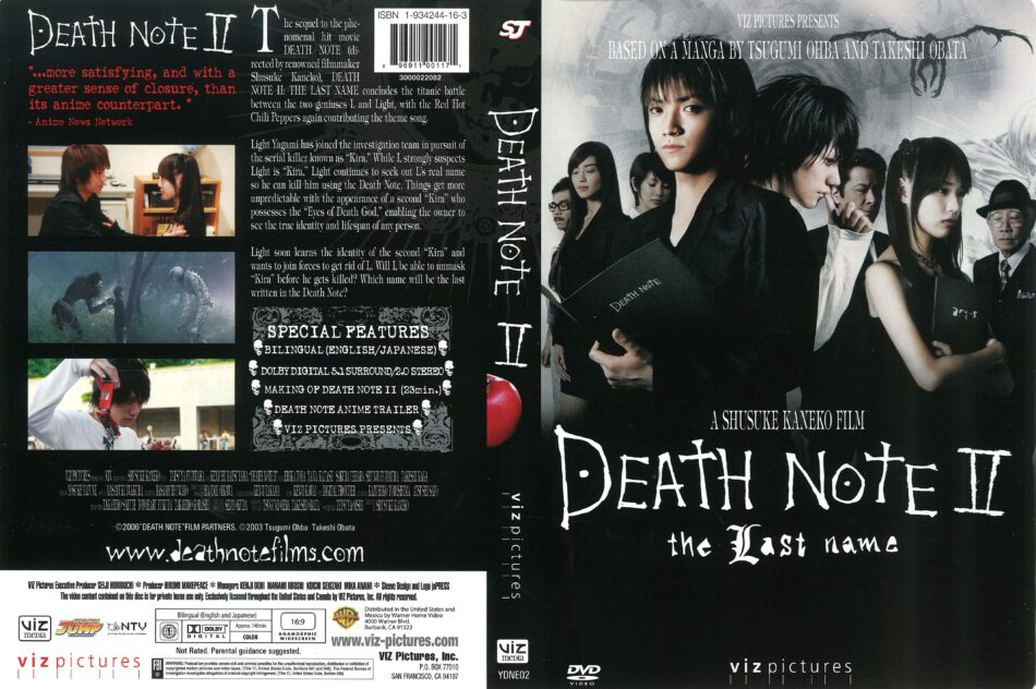 Death Note II: The Last Name (2006) R1 DVD Cover ...