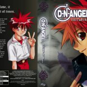D.N.Angel (2005) R1 DVD Covers