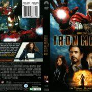 Iron Man 2 (2010) R1 DVD Cover