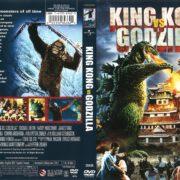 King Kong Vs Godzilla (2005) R1 DVD Cover