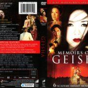 Memoirs of a Geisha (2006) R1 DVD Cover