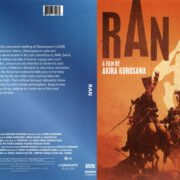 Ran (1985) R1 DVD Cover