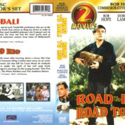 Road to Bali/Road to Rio Double Feature (1952-1949) R1 DVD Cover