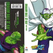 Dragon Ball Z Kai Part 3 (2010) R1 Blu-Ray Cover