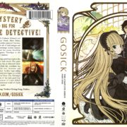 Gosick: The Complete Series Part 1 (2011) R1 Blu-Ray Cover