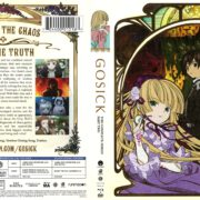 Gosick: The Complete Series Part 2 (2011) R1 Blu-Ray Cover