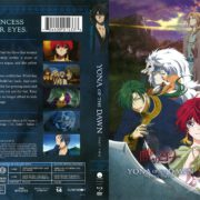 Yona of the Dawn Part 2 (2016) R1 Blu-Ray Cover