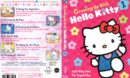 Growing Up with Hello Kitty: Hello Kitty Eats Her Vegetables (and Other Stories) (2012) R1 DVD Cover