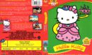 Hello Kitty Becomes a Princess (1987) R1 DVD Cover