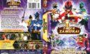 Power Rangers Super Samurai Volume 2: Super Showdown (2012) R1 DVD Cover